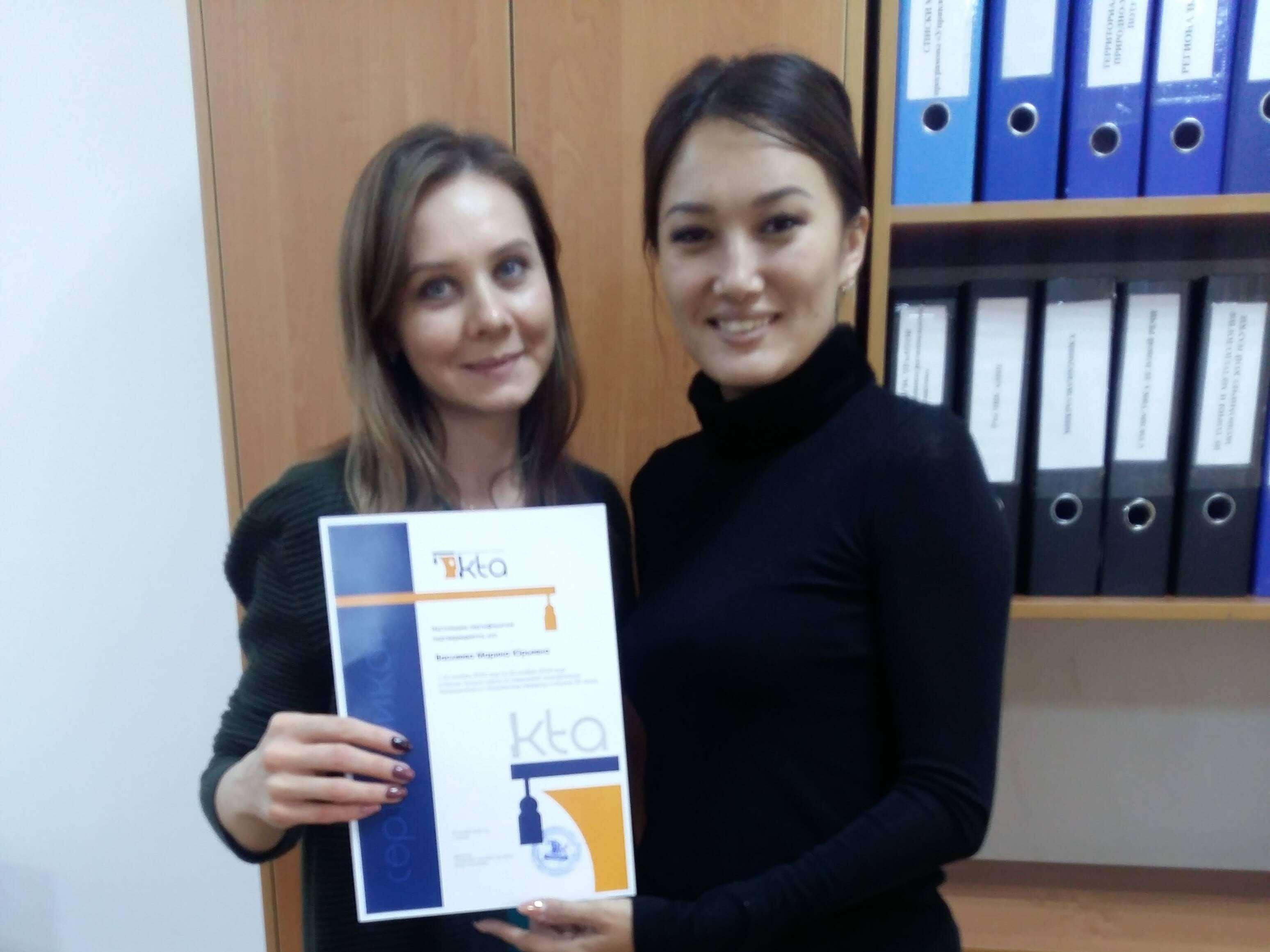 Повышение квалификации переводчиков