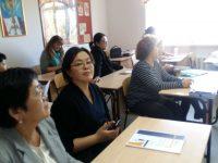 Повышение квалификации преподавателей перевода ЕАГИ