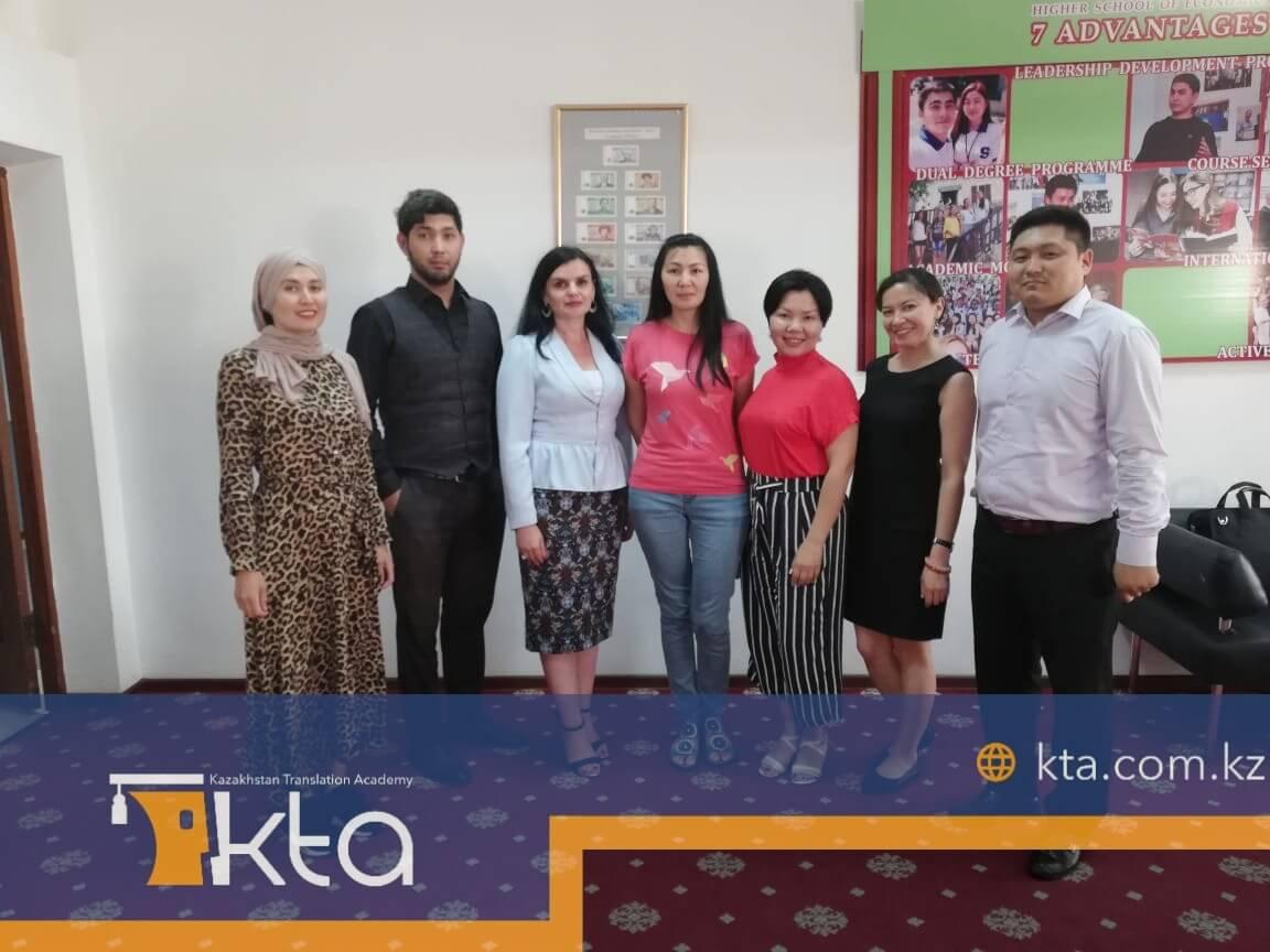В стенах высшей школы экономики КАЗГЮУ им. Нарикбаева прошла интерактивная дискуссия «Перевод в нефтегазовой отрасли. Сложности»