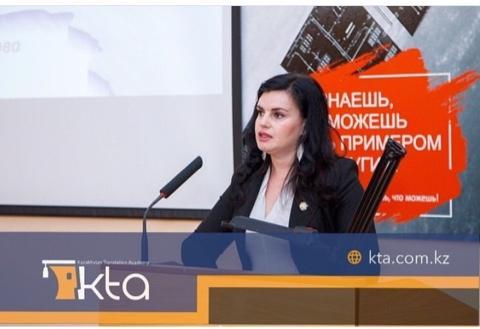 Впервые авторский курс от Анны Беркутовой в Нур-Султане