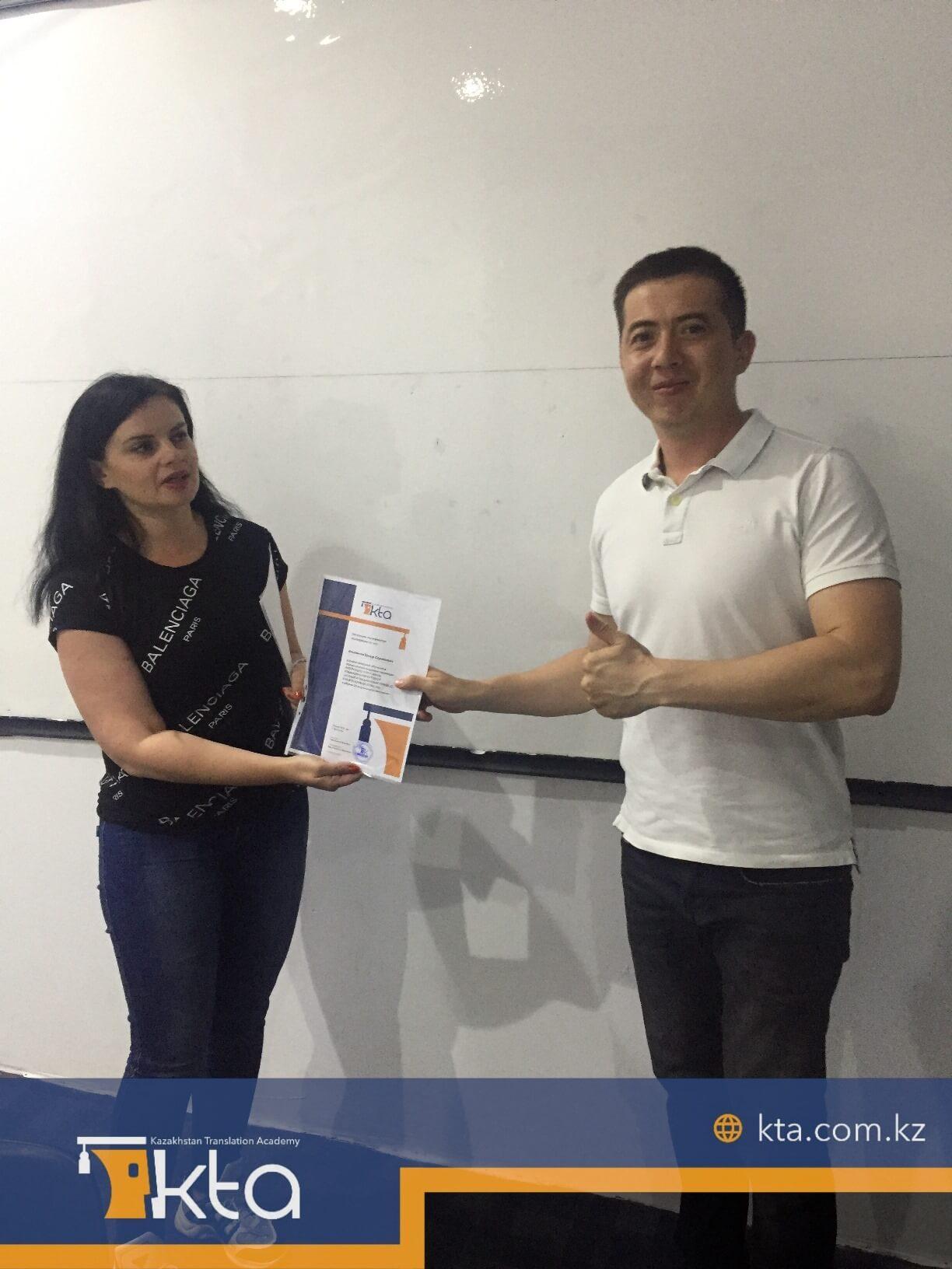 Вручение сертификатов о прохождении курса перевода в нефтегазовой отрасли Анны Беркутовой