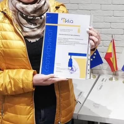 Сертификат переводчика (Казахстанская Академия Перевода)